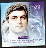 BULGARIA, 2018, MNH, SPACE, ALEXANDER ALEXANDROV, COSMONAUTS,  S/SHEET - Space