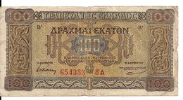 GRECE 100  DRACHMAI 1941 VG+ P 116 - Grecia