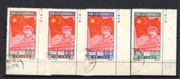 1950,  Chine Proclamation De La République, 849 / 852  Ø, Cote 90 €, - Oblitérés