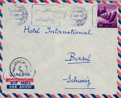 1962 EGIPTO - SOBRE CIRCULADO ENTRE EL CAIRO Y BASILEA  , CORREO AÉREO - Égypte