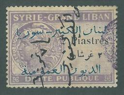 AS - Lebanon Syria SYRIE-GRAND LIBAN 1925 Dette Publique Revenue Stamp Issue With Serifs - 2p Violet - Lebanon