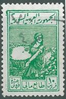 AS - Syria 1964 Fiscal Revenue Stamp 10p Green - Agricultural Designs Issue - Syrie
