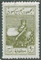 AS - Syria 1964 Justice Revenue Stamp 90p - Agricultural Designs Issue - Syrië