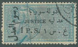 AS - Syria 1930 Justice Revenue Stamp 1p Blue - Syrië