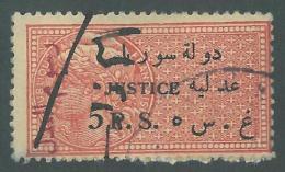AS - Syria 1930 Justice Revenue Stamp 5p Rose - Syrië