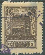 AS - Syria State 1925 General Revenue Stamp 2p Brown - Syrien