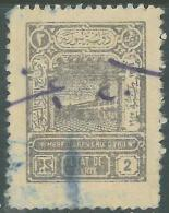 AS - Syria State 1925 General Revenue Stamp 2p Bistre Variety - Syria