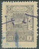 AS - Syria State 1925 General Revenue Stamp 2p Bistre Variety - Syrië