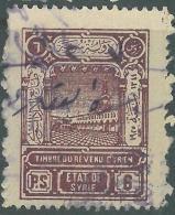 AS - Syria State 1925 General Revenue Stamp 6p Plum - Syria