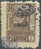 AS - Syria State 1925 General Revenue Stamp 2p Brown Overprinted Dette Publieque - Syria