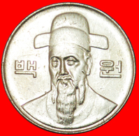 # ADMIRAL (1545-1598): SOUTH KOREA ★ 100 WON 2001 MINT LUSTER! LOW START ★ NO RESERVE! - Corée Du Sud
