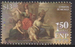 MEXICO , 2018, MNH, EDUCATION, NATIONAL PREPARATORY SCHOOL,  1v - Stamps