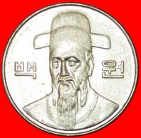 # ADMIRAL (1545-1598): SOUTH KOREA ★ 100 WON 2006 MINT LUSTER! LOW START ★ NO RESERVE! - Korea, South