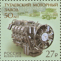 2018-2392 1v Russia Russland Russie Rusia Tutayev Motor Plant - TRASPORT - Trucks Mi 2609 MNH - Camion