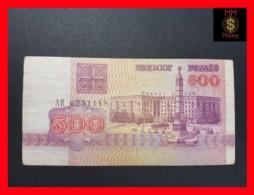 BELARUS 500 Rubley 1992  P. 10  VF - Bielorussia