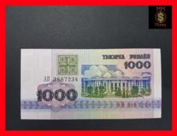 BELARUS 1.000 1000 Rubley 1992  P. 11 UNC - Bielorussia