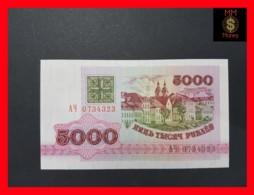 BELARUS 5.000 5000 Rubley 1992  P. 12 UNC - Bielorussia