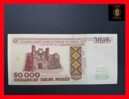 BELARUS 50.000 50000 Rubley 1994  P. 14 A  UNC - Belarus