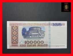 BELARUS 100.000 100000 Rubley 1996  P. 15 A  UNC - Belarus