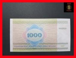 BELARUS 1.000 1000 Rubley 1998  P. 16  UNC - Bielorussia