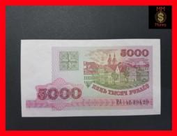 BELARUS 5.000 5000 Rubley 1998  P. 17  UNC - Belarus