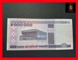 BELARUS 5.000.000 5000000 Rubley 1999  P .20  UNC *RARE* - Belarus