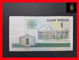 BELARUS 1 Rubel'  2000 P. 21  UNC - Belarus