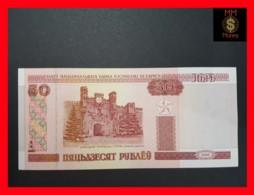 BELARUS 50 Rubley 2000  P. 25 A  UNC - Belarus