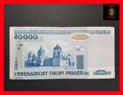 BELARUS 50.000 50000 Rubley 2000  P. 32 A   VF - Belarus