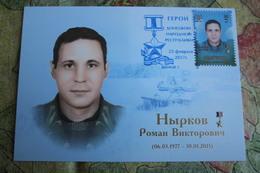 Modern Ukraine, Donetsk , DNR Donetsk Heroes, Nyrkov - 2017, Carte Maximum Card CM - Ukraine
