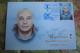 Donetsk , DNR Donetsk Heroes, Kostenko - 2017, Carte Maximum Card CM - Ukraine