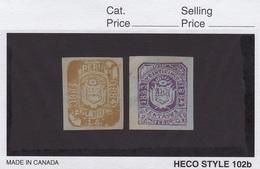 PERU FORGERIES 1883 - Peru