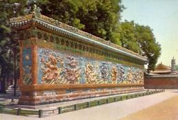 The Nine Dragon Screen - Peihai Park - Formato Grande Viaggiata Mancante Di Affrancatura – E 7 - Cartoline