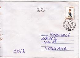 2001 , Moldova   Moldavie   Moldau , Birds , Used  Cover - Moldova
