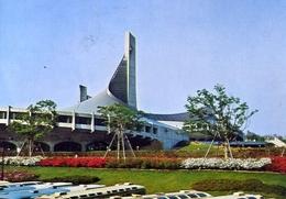 National Indoor Stadium - Formato Grande Viaggiata – E 7 - Cartoline