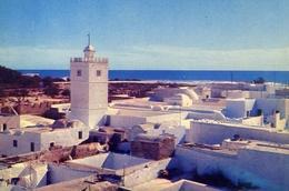 Hammamet - La Ville Citè - Formato Grande Non Viaggiata – E 7 - Cartoline