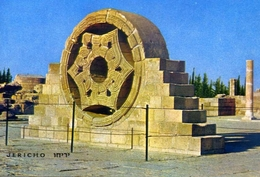 Hisham's Palace Near Jericho - Formato Grande Non Viaggiata  - E 7 - Cartoline
