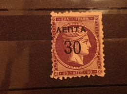 Greece 1900 Surcharged 30 On 40 Violet Mint SG 135 - Unused Stamps