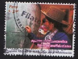 Peru 2008 - Literacy,  Alfabetizacion, 1v, Used - Peru