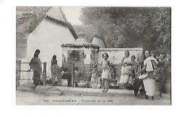 PONDICHERY FONTAINE DE LA VILLERUE SUD DES TISSERANDS CARTE PRECURSEUR - India