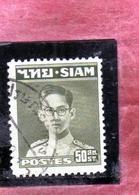 THAILANDE THAILAND TAILANDIA 1947 1949 KING Bhumibol Adulyadej RE 50s USATO USED OBLITERE' - Tailandia