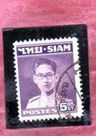 THAILANDE THAILAND TAILANDIA 1947 1949 KING Bhumibol Adulyadej RE 5s USATO USED OBLITERE' - Tailandia