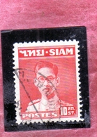 THAILANDE THAILAND TAILANDIA 1947 1949 KING Bhumibol Adulyadej RE 10s USATO USED OBLITERE' - Tailandia