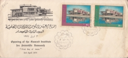 KUWAIT  1974  Instirute Of Scientific Research  2v  FDC   # 12173 - Kuwait