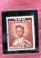 THAILANDE THAILAND TAILANDIA 1951 1960 KING Bhumibol Adulyadej RE 15s USATO USED OBLITERE' - Tailandia