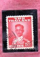 THAILANDE THAILAND TAILANDIA 1951 1960 KING Bhumibol Adulyadej RE 25s USATO USED OBLITERE' - Tailandia