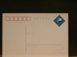 79/209  CP  JAPON    XX - Swans