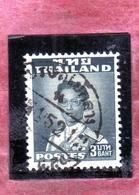 THAILANDE THAILAND TAILANDIA 1951 1960 KING Bhumibol Adulyadej RE 3b USATO USED OBLITERE' - Tailandia