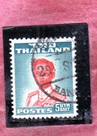 THAILANDE THAILAND TAILANDIA 1951 1960 KING Bhumibol Adulyadej RE 5b USATO USED OBLITERE' - Tailandia