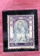 THAILANDE THAILAND TAILANDIA 1905 1908 KING CHULANGKORN RE 2s USATO USED OBLITERE' - Tailandia